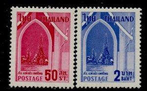 Thailand # 339-40, Mint Hinge. CV $ 5.95
