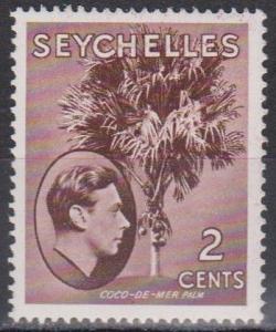 Seychelles #125 F-VF Unused (B1573)