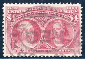 #244 VF-XF USED GEM WITH PSAG 85 GRADED CERT WL2741