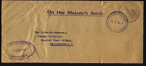 COOK IS 1954 OHMS cover to New Zealand, Chief Postmaster, Rarotonga.......71942W