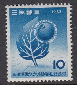 Japan 785 mnh
