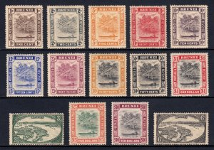 BRUNEI — SCOTT 62-75 (SG 79-92) — 1947-51 RIVER SCENE SET — MH — SCV $137