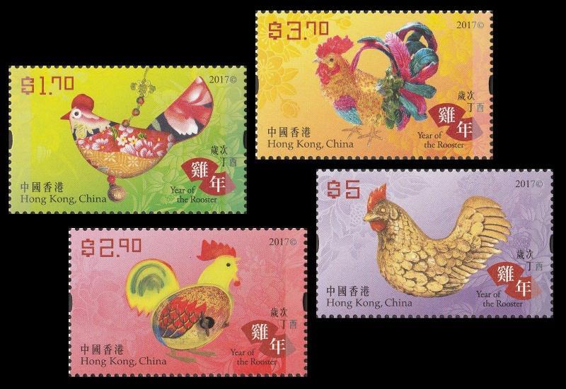 Hong Kong Lunar New Year Rooster Stamp Set MNH 2017