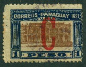 Paraguay 1922 #L2 U SCV (2018) = $0.50