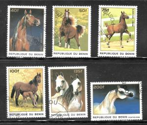 Benin 1996 SC# 865-870