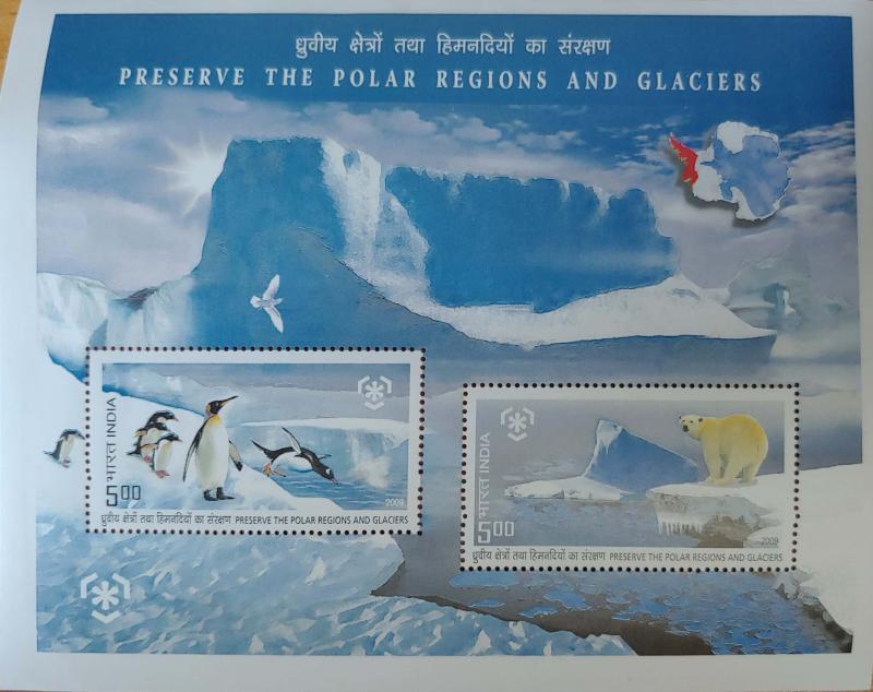 2454-55 stamp world