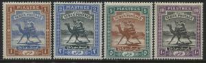Sudan 1898 1 to 10 piastres mint o.g.