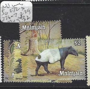 MALAYSIA     (P0801BB)  ANIMALS SG 272-3, 276-7, 279  MOG