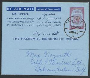 JORDAN 1960 25f airletter used AMMAN to Bahrain............................52117
