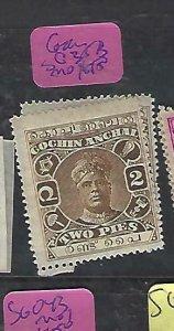 INDIA NATIVE STATE C0CHIN  (P0509B)  2P   SG 35B  MOG