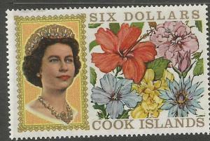 Cook Islands SG 147b MNH (8cho)