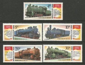 Russia MNH 5500-4 Transport Locomotives 1986