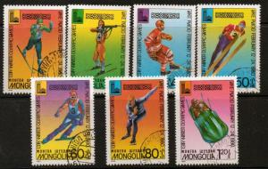MONGOLIA SG1250/56 1980 WINTER OLYMPIC GAMES F/USED