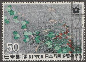 Japan stamp, Scott# 1031, used, hinged, cultural,