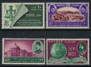 Egypt #284-7*  CV $3.10
