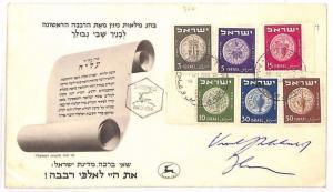 AZ175 1949 ISRAEL *ANCIENT COINS* FDC Tel Aviv FDI Cover {samwells-covers}PTS