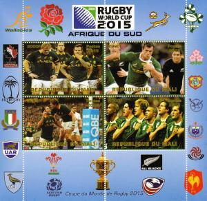 Mali Rugby World Cup 2015  South Africa Shlt (4) Perf. MNH