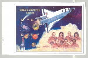 Mali #795  Space Shuttle, Halley's Comet 1v M/S of 4 Imperf Proofs