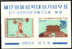 Korea Scott 310a Mint never hinged.