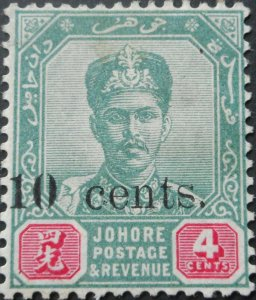 Malaya/Johore 1903 Ten Cents opt value uncancelled SG 55b mint