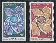 Afars and Issas 374-375 MNH (1974)