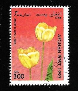 Afghanistan 1997 - U - Unlisted - Pic 1 *