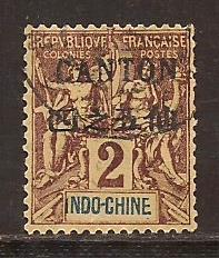 French Offices China - Canton  #  16  used