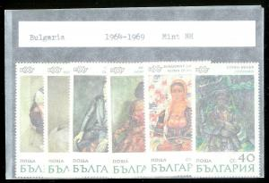 BULGARIA Sc#1964-1969 Complete MINT NEVER HINGED Set