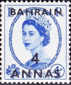 BAHRAIN 1953 QEII 4a on 4d Ultramarine SG86 MNH