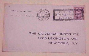 PERU  DUE  USED FOR POSTAGE 1929 #J50B LIMA TO NY
