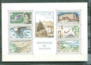 FRENCH WEST AFRICA 1958 DAKAR #C27a SOUV. SHEET MINT