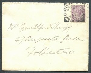 GREAT BRITAIN SQUARED CIRCLE CANCEL BROMLEY/KENT ON COVER