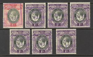 South Africa Revenue Stamps Used Lot/7
