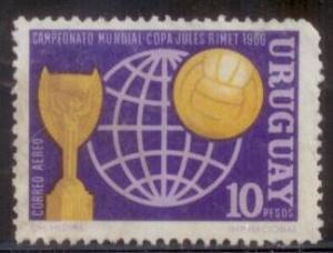 Uruguay 1966 SC# C289 Used L394