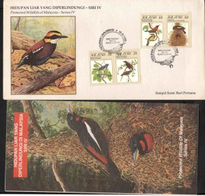 Malaysia Scott 379-382 Used set of FDC with brochure on Birds