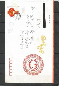 2011 CHINA POST Cover