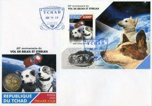 CHAD 2020 60th ANN FLIGHT OF BELKA & STRELKA SOUVENIR SHEET FIRST DAY COVER