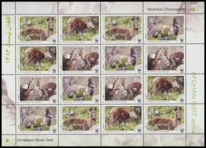 Afghanistan WWF Himalayan Musk Deer Sheetlet of 4 sets