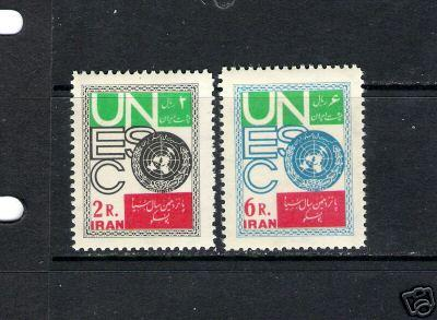 628G IRAN 1202-3 MNH UNESCO FLAG