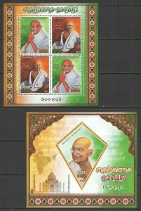 PE527 2013 MADAGASCAR GREAT HUMANISTS TRIBUTE TO MAHATMA GANDHI KB+BL MNH
