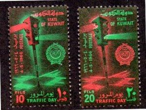KUWAIT 325-326 MNG SCV $2.25 BIN $1.35 TRAFFIC DAY