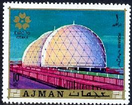 EXPO 70, Osaka, Ajman stamp used