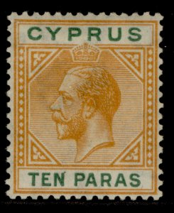 CYPRUS GV SG85, 10pa orange & green, M MINT. Cat £15.