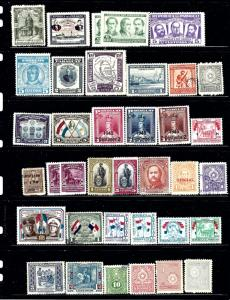 Paraguay #3 35 different with 2 dups mostly Unused