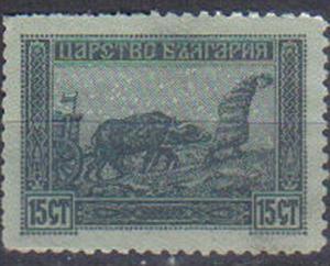 BULGERIA, 1917, MH 15s, Liberation of Macedonia. Bulgarian Peasant