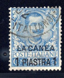 Italy Offices in Crete #2, used, CV $10.00