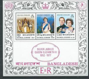 Bangladesh #125a Silver Jubelee Souvenir Sheet (MLH) CV$2.50