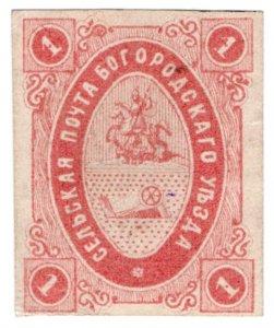 (I.B-CK) Russia Zemstvo Postal : Bogorodsk 1kp