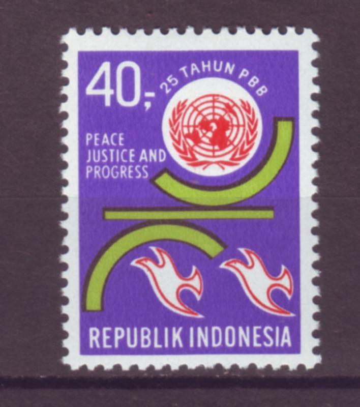 J21042 Jlstamps 1970 indonesia set of 1 mh #794 un emblem