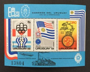 Uruguay 1975 #C418a, 1975 Stamp Exhibition, MNH.